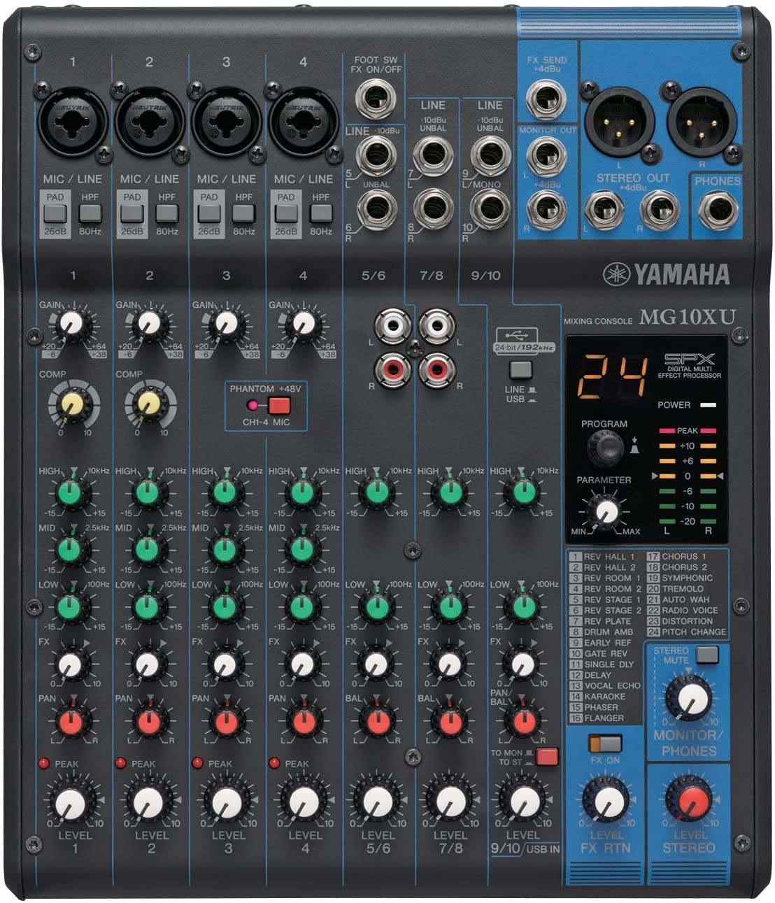 Yamaha Stereo Mixer